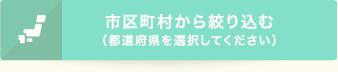 | (ZENBI) 岡山を拠点に広島、福岡と活動の場を 全備 株式会社